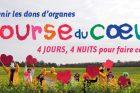 Course du Coeur 2017 : 31ème édition pour sensibiliser au don d'organes