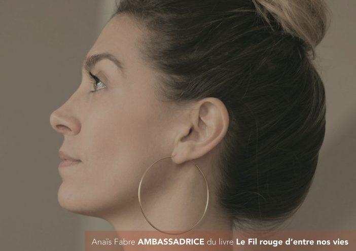 Anaïs Fabre, ambassadrice du projet le fil rouge d'entre nos vies - Anaïs Fabre (comédienne, ambassadrice du livre) - Crédit photographique : Faustine Martin
